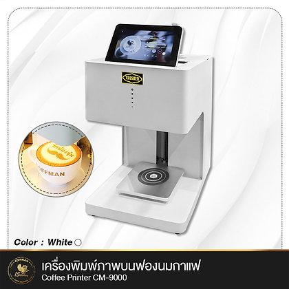 เครื่องพิมพ์ภาพบนฟองนมกาแฟ Coffee Printer CM-9000