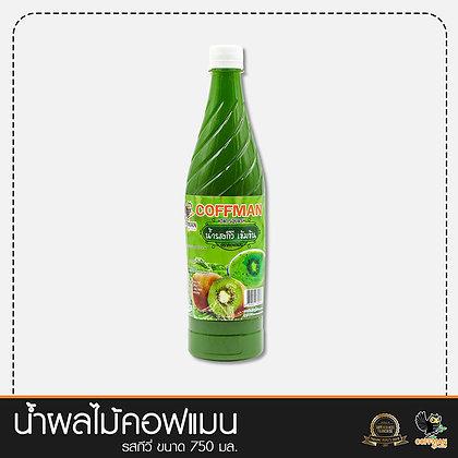 น้ำผลไม้เข้มข้น รสกีวี่ Kiwi Concentrated Syrup