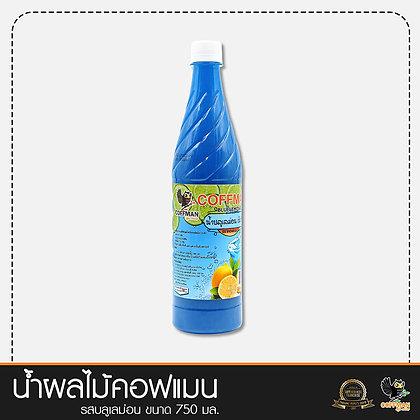 น้ำผลไม้เข้มข้น รสบลูเลม่อน Blue Lemon Concentrated Syrup