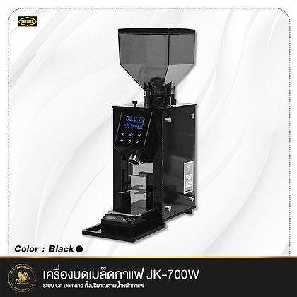 เครื่องบดเมล็ดกาแฟ On Demand ตั้งปริมาณตามน้ำหนักกาแฟ JK-700W