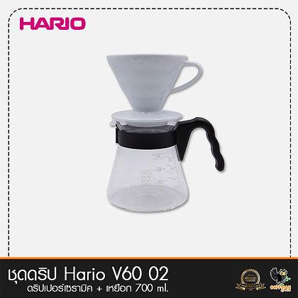 ชุดดริป Hario V60 (ดริปเปอร์เซรามิค + เหยือก 700 ml.)