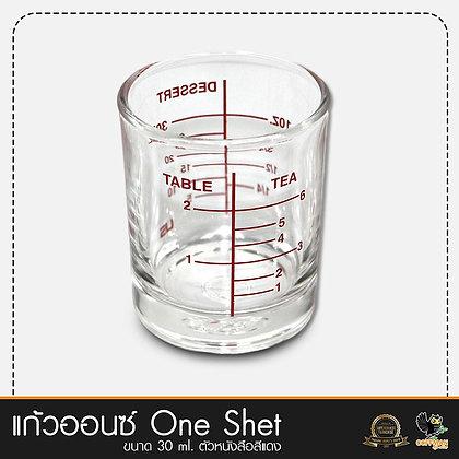 แก้วออนซ์ 30 ml.