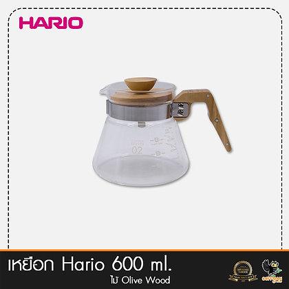 เหยือก Hario 600 ml. ไม้ Olive Wood