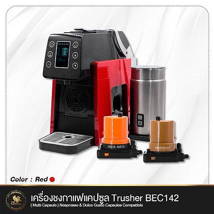 เครื่องชงกาแฟแคปซูล Trusher-BEC142 (Coffee Capsule Machine)
