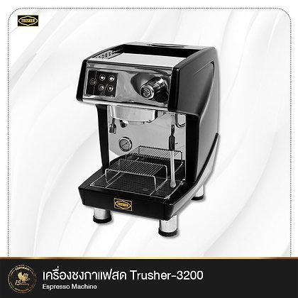 เครื่องชงกาแฟสด Trusher-3200 Espresso Machine