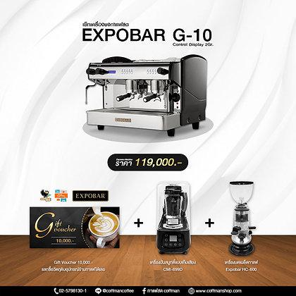 เซ็ทเครื่องชงกาแฟสด Expobar G-10 Control Display 2 Gr.