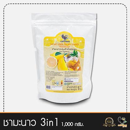 ชามะนาว 3 in 1 Lemon Tea