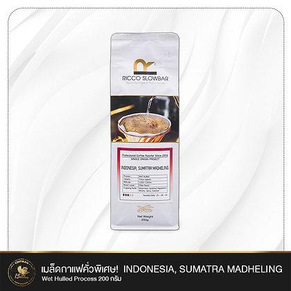 เมล็ดกาแฟคั่วพิเศษ! INDONESIA, SUMATRA MADHELING Wet Hulled Process 200 กรัม
