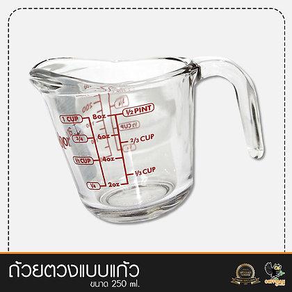 ถ้วยตวงแก้ว 250 ml.