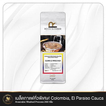 เมล็ดกาแฟคั่วพิเศษ! Colombia, El Paraiso Cauca Anaerabic Washed Process 200