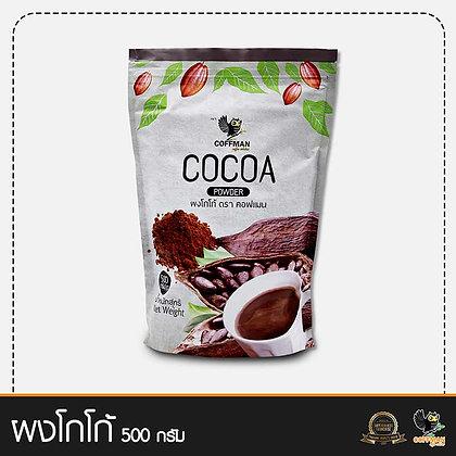 โกโก้ Cocoa