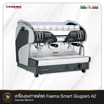 เครื่องชงกาแฟสด Faema Smart Giugiaro A2 Espresso Machine