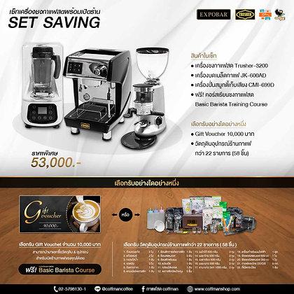 Saving Set-3