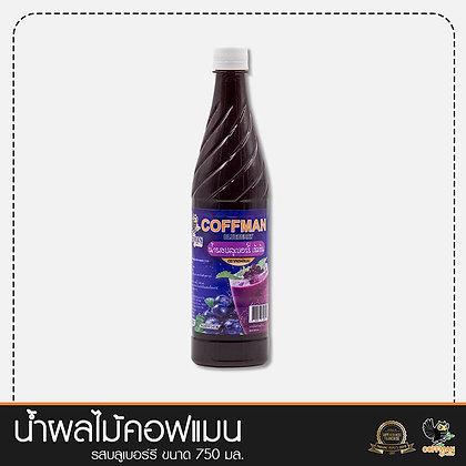 น้ำผลไม้เข้มข้น รสบลูเบอร์รี่ Blueberry Concentrated Syrup