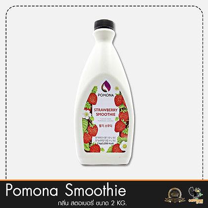 Pomona สมูทตี้กลิ่น สตอเบอรี่ Strawberry Smoothie