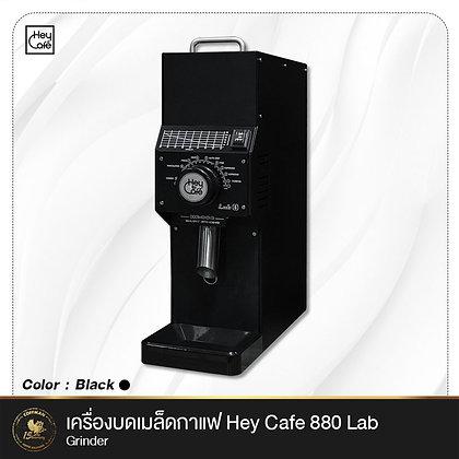 เครื่องบดกาแฟ Hey Cafe 880 Lab