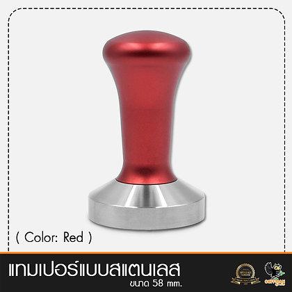 แทมเปอร์สแตนเลส สีแดง 58 mm.