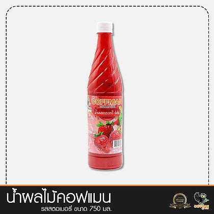 น้ำผลไม้เข้มข้น รสสตอเบอรี่ Strawberry Concentrated Syrup