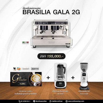 เซ็ทเครื่องชงกาแฟสด Brasilia Gala 2G