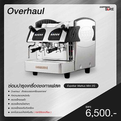 Overhaul เครื่องชงกาแฟ Expobar Markus Mini 2G