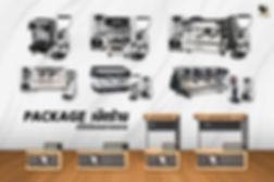 Package-เปิดร้านให้เลือกหลากหลาย.jpg