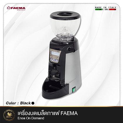 เครื่องบดเมล็ดกาแฟ Faema Enea On Demand