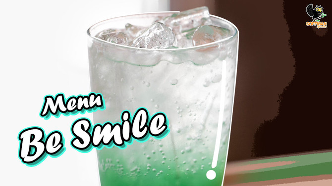 เมนู Be Smile