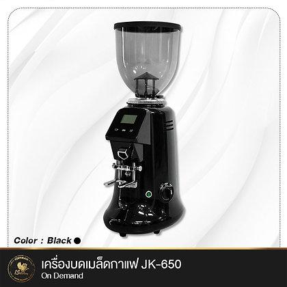 เครื่องบดเมล็ดกาแฟ JK650 On Demand