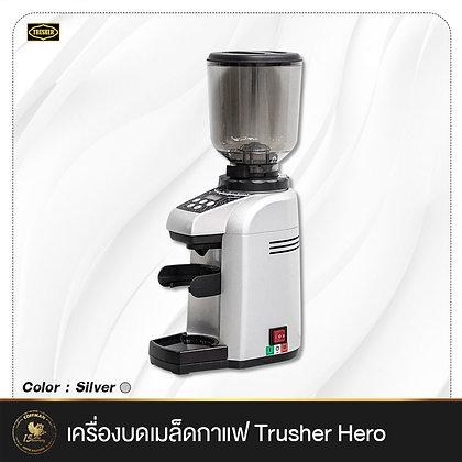 เครื่องบดเมล็ดกาแฟ Trusher Hero Grinder