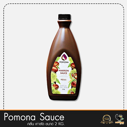 Pomona Sauce กลิ่น เกาลัด Marron Sauce