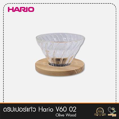 ดริปเปอร์แก้ว Hario V60 Olive Wood