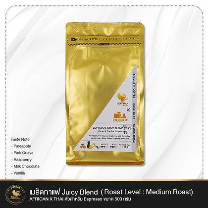 เมล็ดกาแฟ Juicy Blend AFRICAN X THAI คั่วสำหรับ Espresso