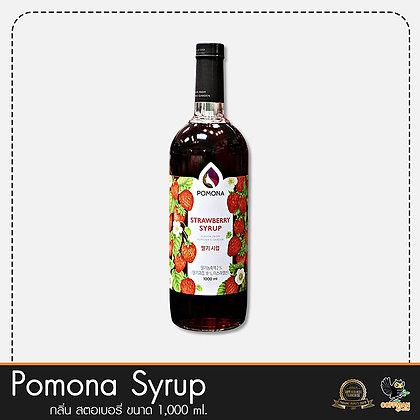 Pomona ไซรัปกลิ่น สตอเบอรี่ Strawberry Syrup