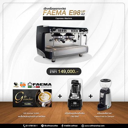 เซ็ทเครื่องชงกาแฟสด Faema E98 UP A2