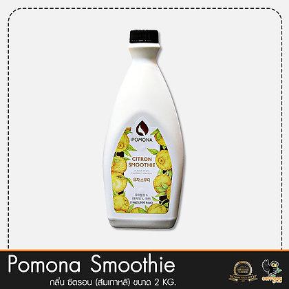 Pomona สมูทตี้กลิ่น ซีตรอน (ส้มเกาหลี) Citron Smoothie
