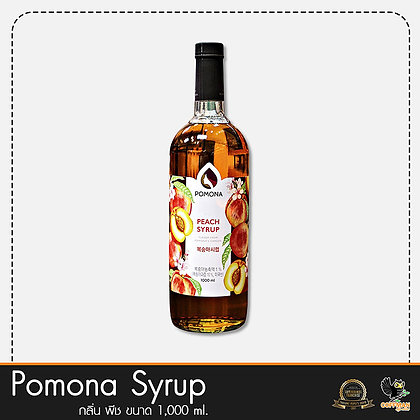 Pomona ไซรัปกลิ่น พีช Peach Syrup