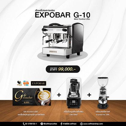 เซ็ทเครื่องชงกาแฟสด Expobar G-10 Mini Control 2Gr.