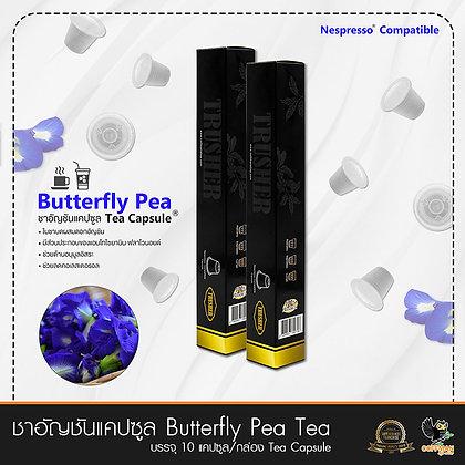 ชาอัญชันแคปซูล Butterfly Pea Tea Capsule