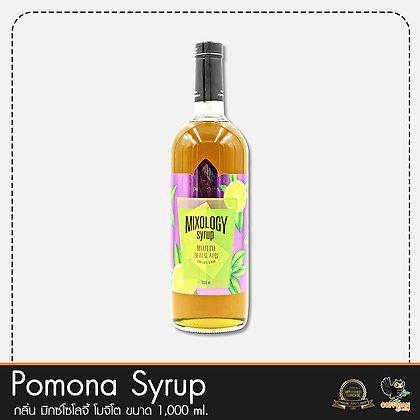 Pomona ไซรัปกลิ่น มิกซ์โซโลจี้ โมจิโต Mixology Mojito Syrup
