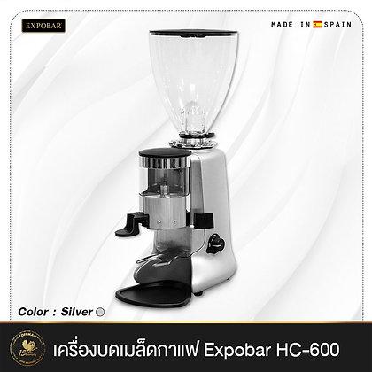 เครื่องบดเมล็ดกาแฟ HC-600 Grinder