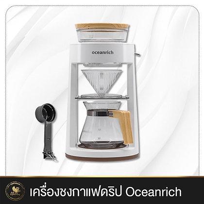 เครื่องชงกาแฟพรมน้ำอัตโนมัติ Oceanrich