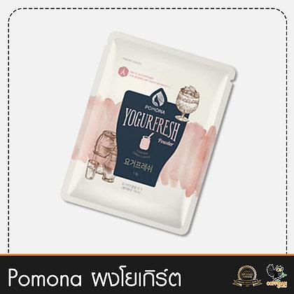 Pomona ผงโยเกิร์ต Yogurt Powder