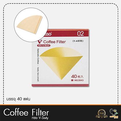 Coffee Filter (กระดาษกรองดริปกาแฟ) ทรง V-Sixty