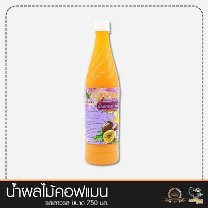 น้ำผลไม้เข้มข้น รสเสาวรส Passion Fruit Concentrated Syrup