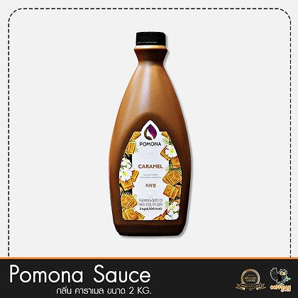 Pomona Sauce คาราเมล Caramel Sauce