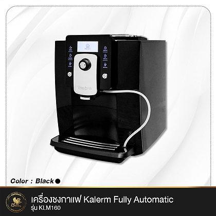 เครื่องชงกาแฟสด Kalerm Fully Automatic รุ่น KLM160