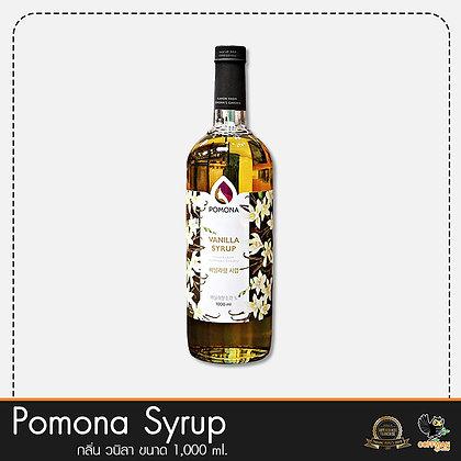 Pomona ไซรัปกลิ่น วนิลา Vanilla Syrup