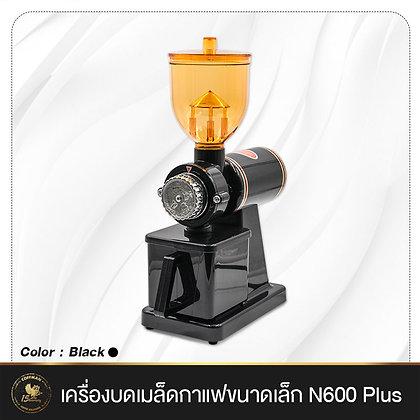เครื่องบดเมล็ดกาแฟขนาดเล็ก N600 Plus