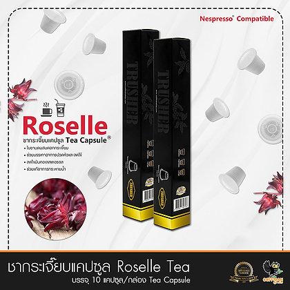 ชากระเจี๊ยบแคปซูล Roselle Tea Capsule