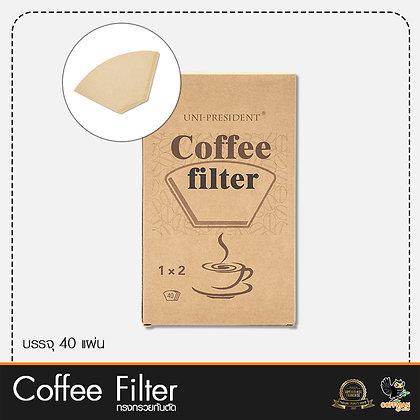 Coffee Filter (กระดาษกรองดริปกาแฟ) ทรงกรวยก้นตัด